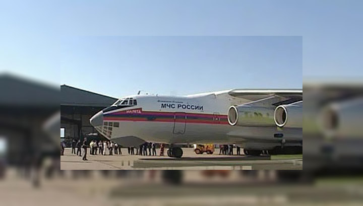 В Чили приземлился еще один самолёт МЧС России