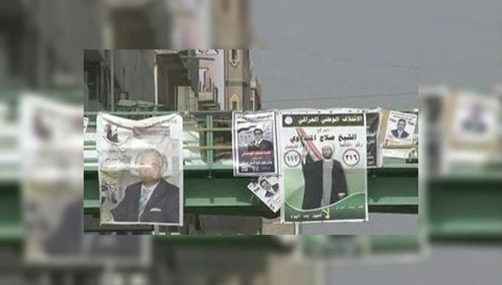 """Выборы в Ираке: лидер блока """"Аль-Иракия"""" опережает премьер-министра"""