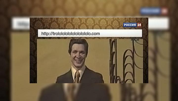 """""""Мистер Трололо"""" исполнит """"Вокализ"""" вживую"""