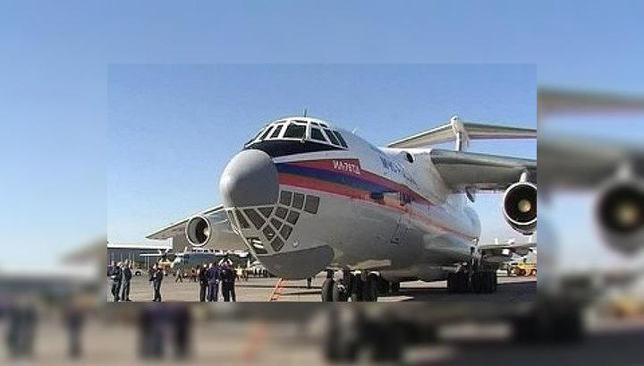 """Российские """"Илы"""" привезли в Чили спасателей и врачей"""