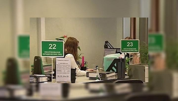 Сотрудники Сбербанка и ПФР осуждены за хищения со счетов умерших клиентов