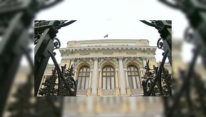 Вывоз наличной валюты из России резко вырос