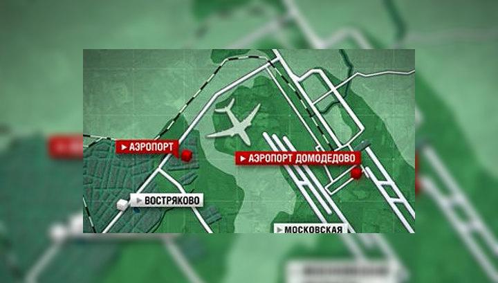 При аварийной посадке в районе Домодедова пострадали 7 человек