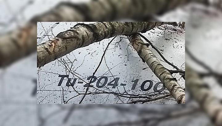 """Последняя посадка Ту-204:  """"Авиастар-ТУ"""" запретили перевозки"""