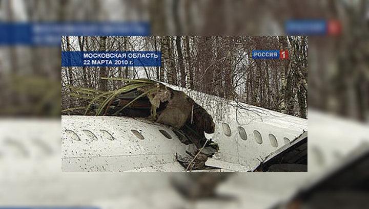 Падение Ту-204. Первые версии