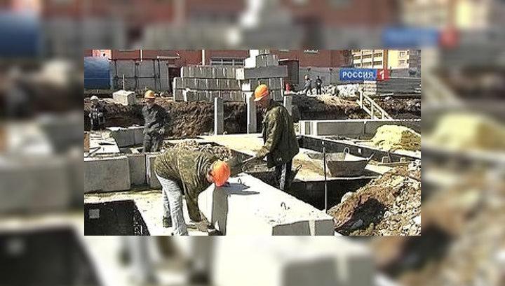 Почему российские стройки намного дороже европейских?