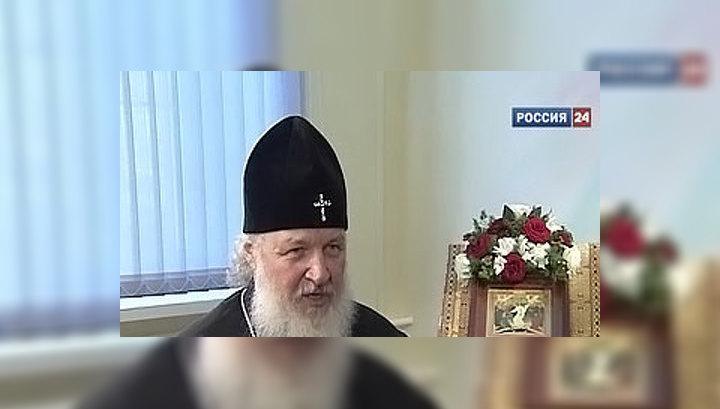 Патриарх призвал к заботе об обездоленных