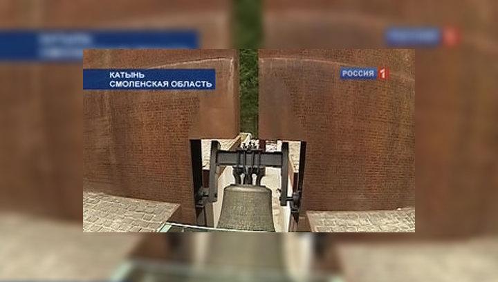 Путин и Туск почтили память жертв Катыни