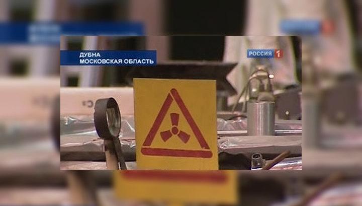 Российские ученые синтезировали 117-й элемент таблицы Менделеева