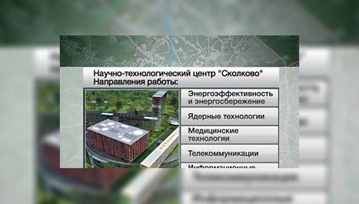 """""""Город Солнца"""" рассчитан на молодых и инициативных"""