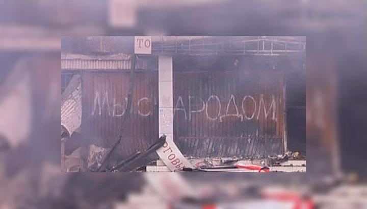 Жертвами беспорядков в Киргизии стали 74 человека