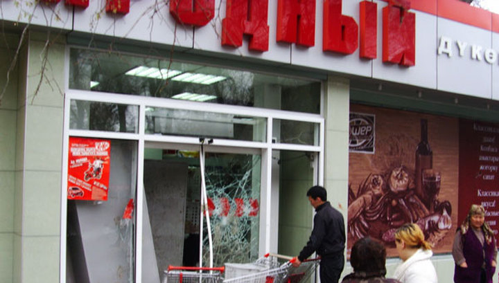 Бишкек после погромов: репортаж очевидца