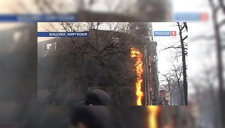 Бишкек погружается в хаос