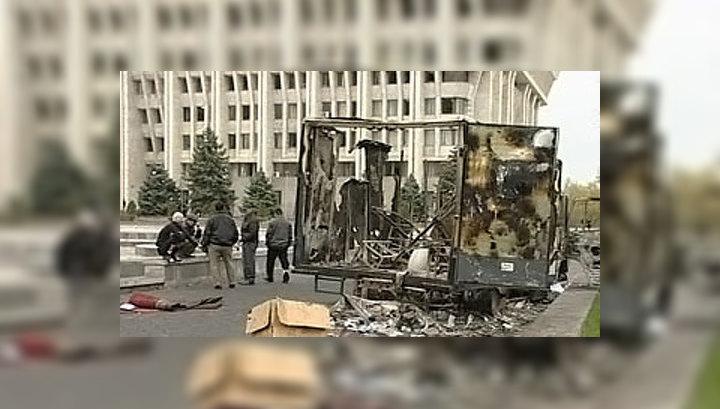 Киргизия скорбит по погибшим