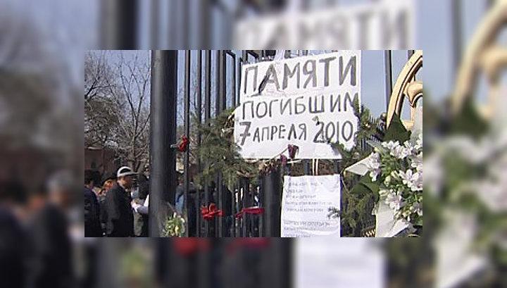 В организации беспорядков в Бишкеке подозревают брата Бакиева