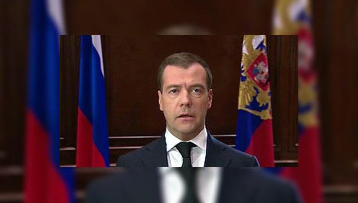 Медведев: 12 апреля в России объявлен национальный траур