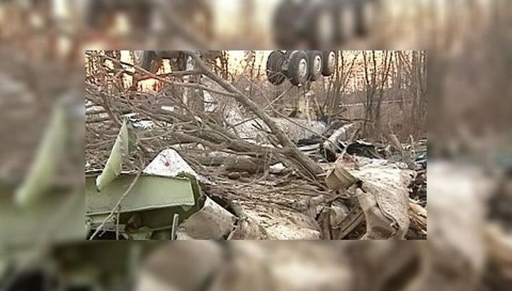 Ведется расследование причин катастрофы самолета Ту-154