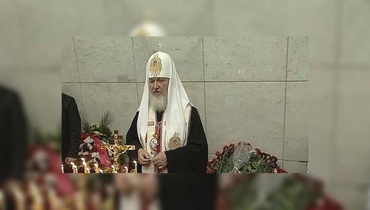 """Патриарх Кирилл на """"Лубянке"""" почтил память погибших в терактах в метро"""