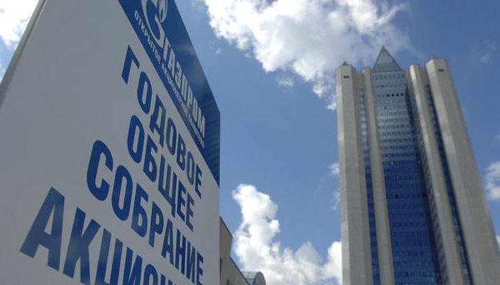 """""""Газпром"""" выставил счет: Украина задолжала почти миллиард"""