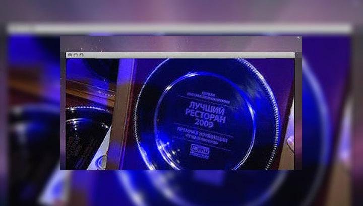 """""""Вести.net"""": премия от Menu.ru и лучшие блоги"""