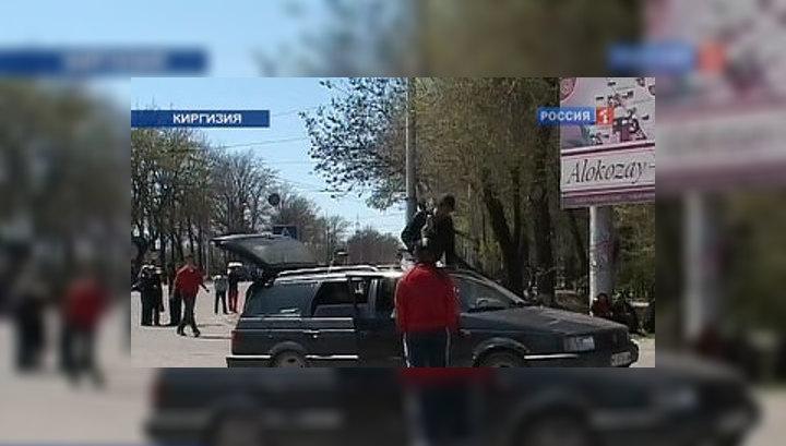 """Беспорядки в Киргизии: мародеры приступили к """"переделу"""" земли"""