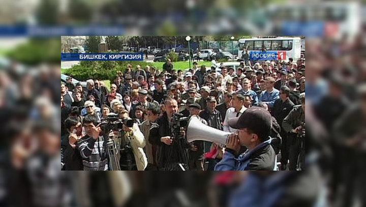 Временное правительство: сторонники Бакиева пытаются саботировать работу