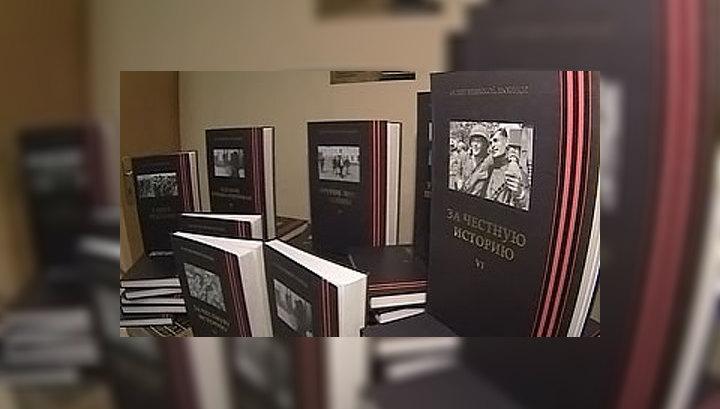 В МГИМО представили шеститомник к 65-летию Великой Победы