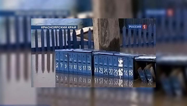 Паводок в Сибири стал стихийным бедствием