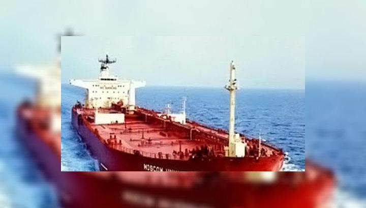 """""""Московский университет"""" получил повреждения, но угрозы разлива нефти нет"""