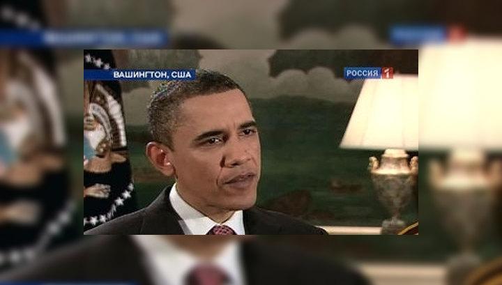 Обама: 9 мая - это память о крепкой дружбе наших народов