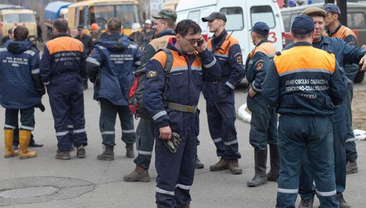 """Опознаны 30 погибших на шахте """"Распадская"""""""