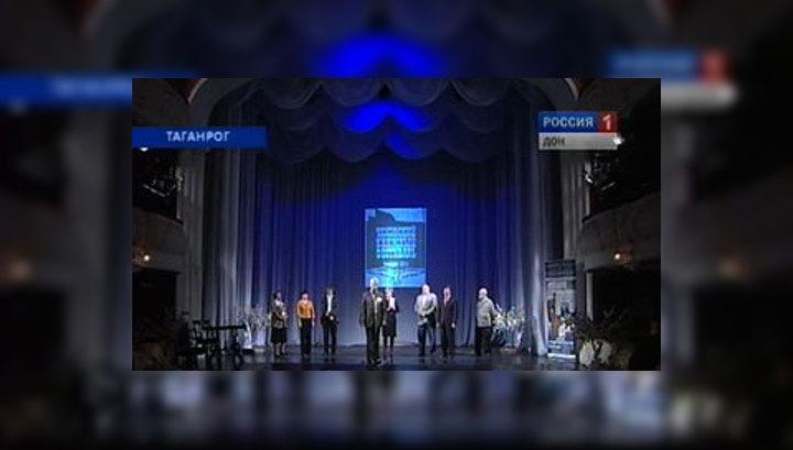 В Ростовской области завершился Чеховский фестиваль