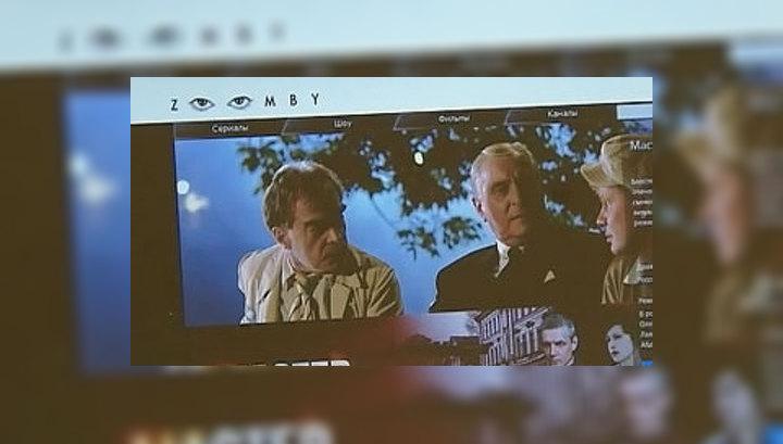 Бесплатный и легальный - видеопортал Zoomby.ru