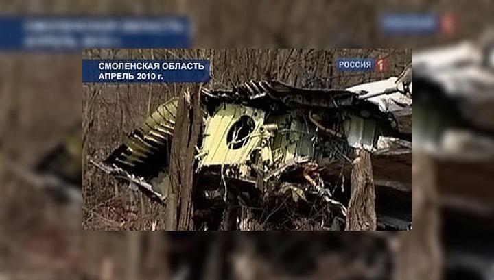 11 томов расследования катастрофы самолета Качиньского переданы Польше