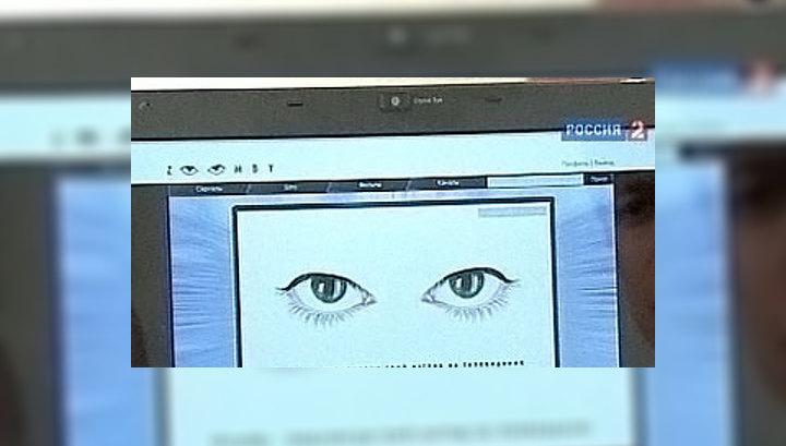 нэшнл джиографик телеканал программа на сегодня