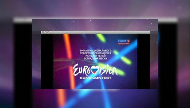 """""""Вести.net"""": клятвы Цукерберга и новые возможности для фанатов """"Евровидения"""""""