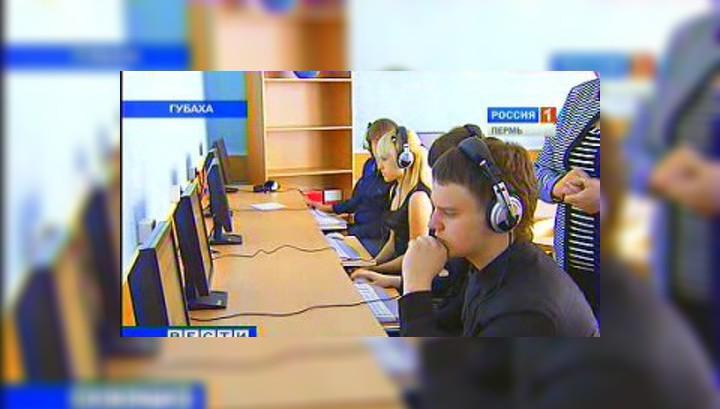 В Прикамье открыли образовательный центр для старшеклассников