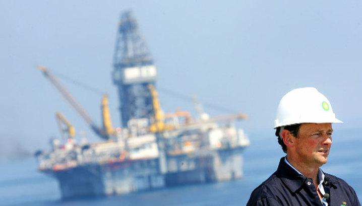 Новая попытка заглушить утечку нефти в Мексиканском заливе потребует от 4 до 7 дней