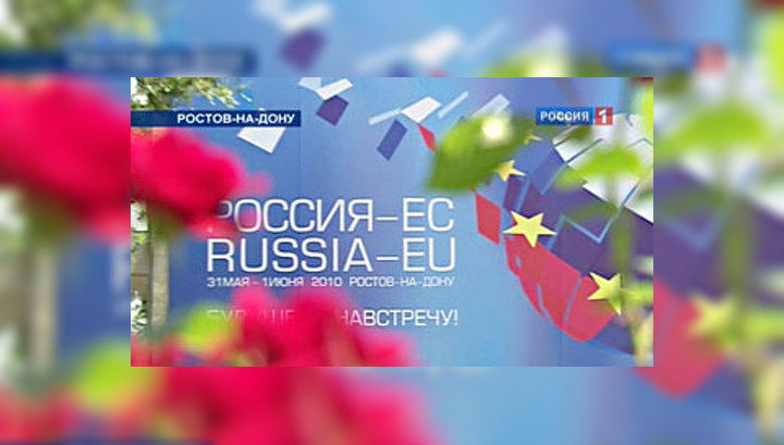 Россия и Европа будут вместе модернизировать экономики