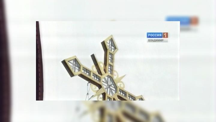 Храм Михаила Архангела во Владимире украсил хрустальный крест