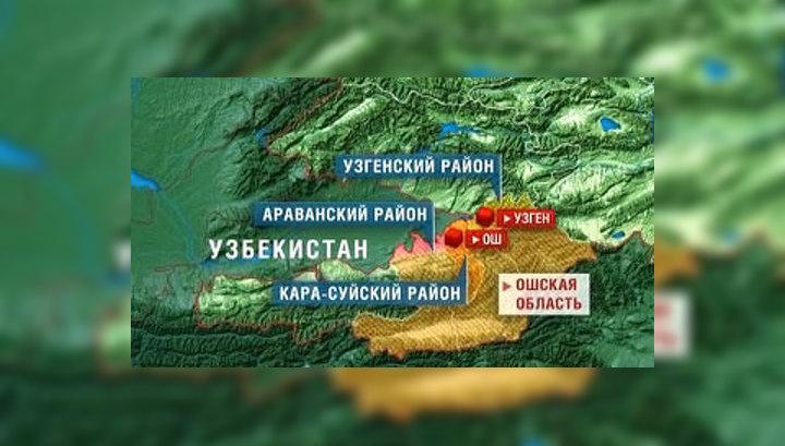 Беспорядки в Киргизии: в Ошской области введено чрезвычайное положение
