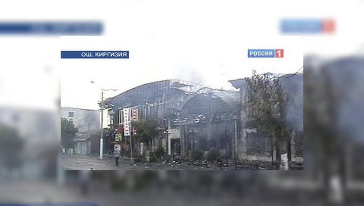 На юге Киргизии в беспорядках погибли около полусотни человек