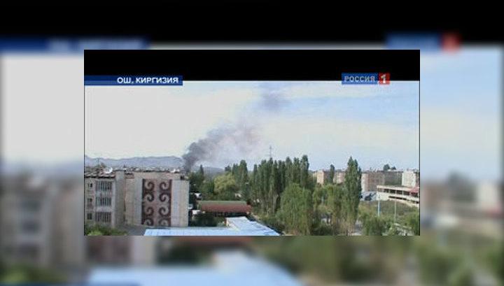 В Джалал-Абаде горит телецентр