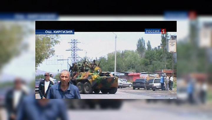 """Киргизские власти не могут """"купировать ситуацию"""""""