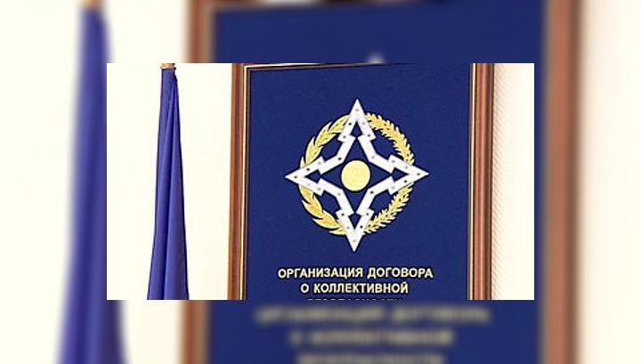 ОДКБ предложила отправить в Киргизию спецтехнику и вертолеты