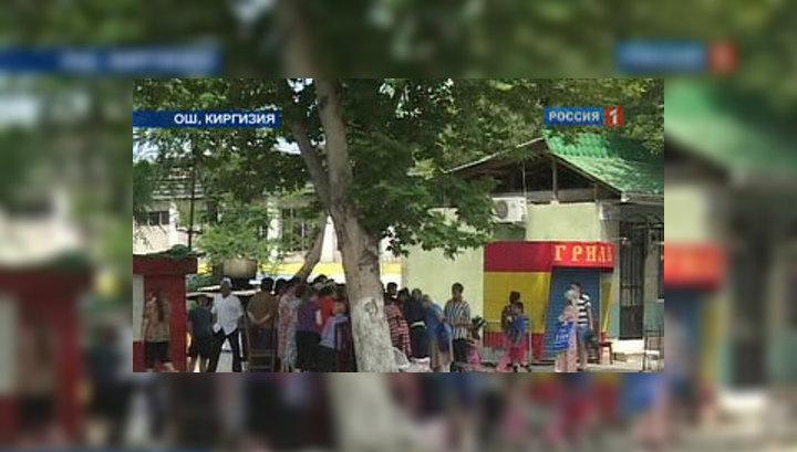 Россия направляет в Киргизию гуманитарную помощь