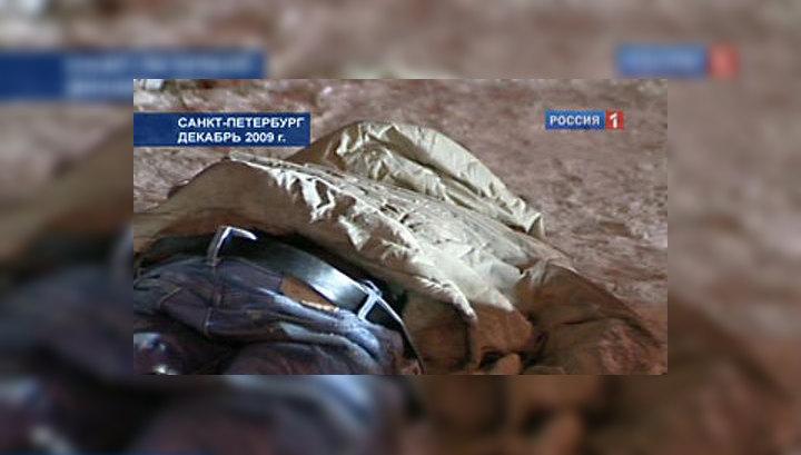 В Петербурге обезврежена банда националистов, убившая 11 человек