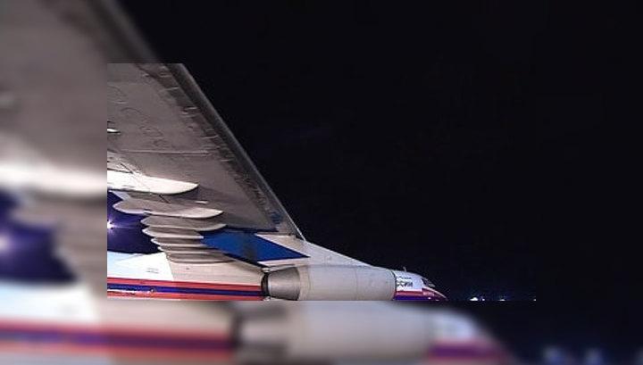 В Узбекистан вылетел второй борт МЧС РФ с гуманитарной помощью