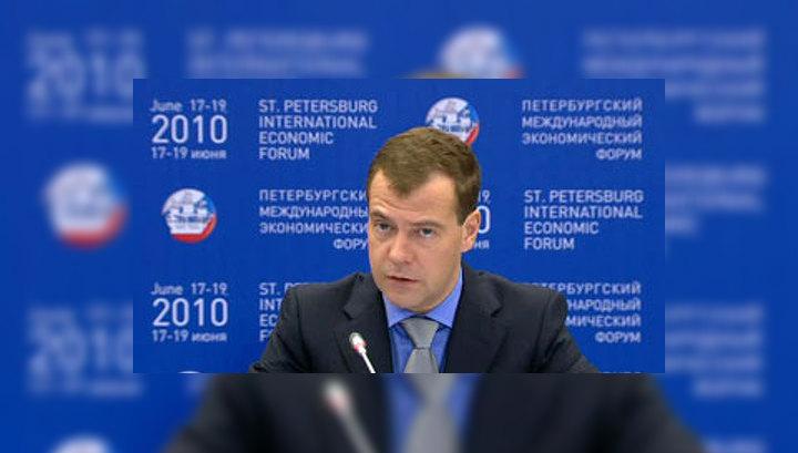 Медведев возглавил Попечительский совет Сколкова