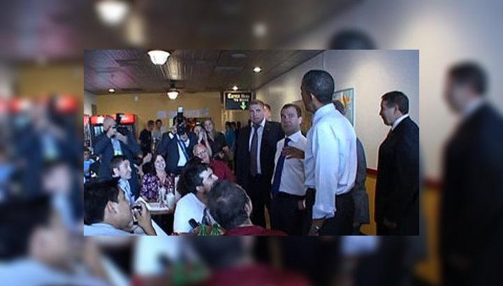 Медведев и Обама позавтракали в пригородном кафе